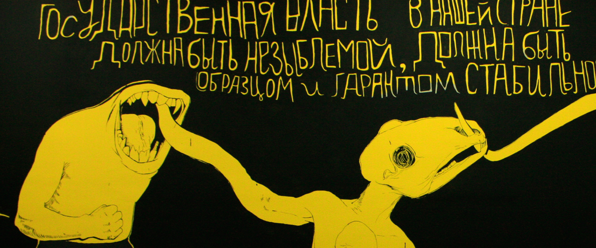 Ukraine's Battle with Russia Moves to the Classroom