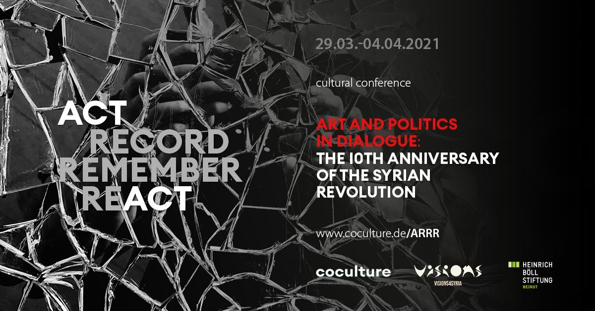 ACT, RECORD, REMEMBER, RE-ACT event series